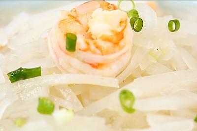 萝卜丝虾仁汤