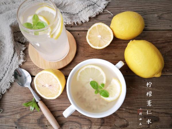 柠檬薏仁水的做法