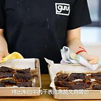 自制手撕牛肉干(两种口味)的做法图解6