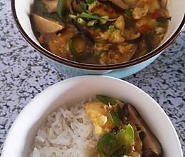 日本豆腐香菇煲的做法