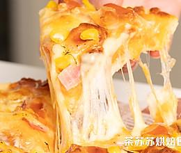 红薯披萨的做法