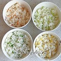 彩色米饭的做法图解5