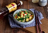 枸杞菠菜炒鸡蛋#金龙鱼外婆乡小榨菜籽油 外婆的时光机#的做法