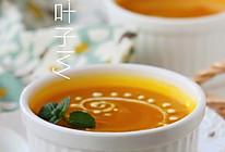 调理肠胃【南瓜浓汤】的做法