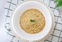 7M+芝麻猪肉松:宝宝辅食营养食谱菜谱的做法