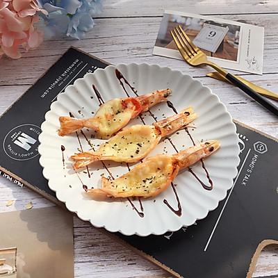 奶酪焗大虾