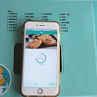 面包机版果干燕麦吐司#东菱Wifi云智能面包机#的做法图解8
