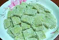椰蓉绿茶奶油小方的做法