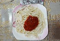 中式意大利肉酱拌面的做法