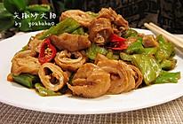 尖椒炒大肠的做法