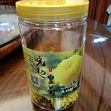 牛奶菊花茶