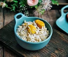 #秋天怎么吃#栗子燕麦大米饭 健脾养胃且低糖的做法