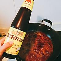 红烧鸡翅(拌饭超好次~)的做法图解7