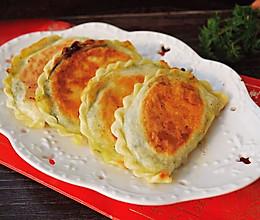 利仁电饼铛试用之【韭菜盒子】的做法