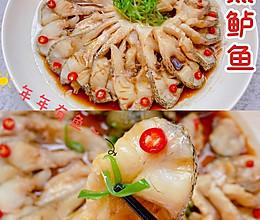 #元宵节美食大赏#清蒸鲈鱼超鲜美❗️的做法