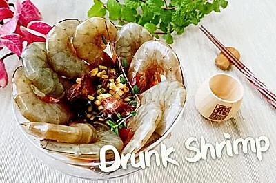 【醉虾】蜜桃爱营养师私厨上海本帮菜★摄入水产类每天70g