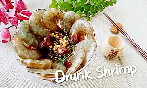 【醉虾】蜜桃爱营养师私厨上海本帮菜★摄入水产类每天70g的做法