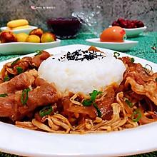 #合理膳食 营养健康进家庭#洋葱金针菇肥牛饭
