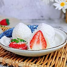 #一道菜表白豆果美食#椰蓉草莓大福