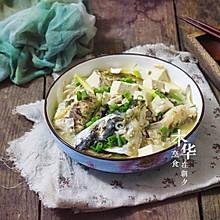 汤白鲜香的快手版煮鱼头豆腐