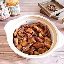 #一道菜表白豆果美食#腐乳红烧肉