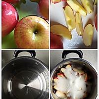 苹果果胶的做法图解1