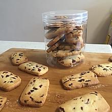 超级简单版蔓越莓饼干!新手上路!