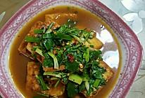 高汤灰豆腐的做法