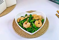 #我们约饭吧#芦笋炒虾仁的做法
