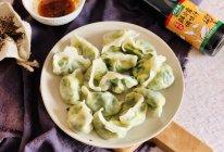 鲜贝露春日尝鲜+韭菜鸡蛋饺子的做法