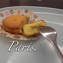 【Paris.】原味纸杯磅蛋糕