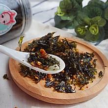 补钙神器·烤紫菜#美味烤箱菜,就等你来做!#