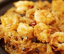 虾仁粉丝煲【孔老师教做菜】的做法