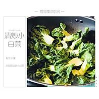 #花10分钟,做一道菜!#懒人快手菜—清炒小白菜的做法图解3
