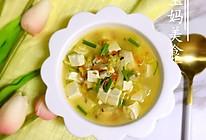 虾皮蔬菜豆腐羹的做法
