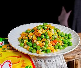 田园蔬菜#鲜有赞,爱有伴#的做法