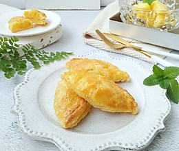 蛋挞皮菠萝派的做法