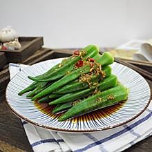 #硬核菜谱制作人#凉拌秋葵