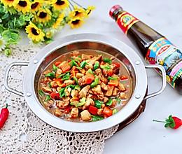 #李锦记旧庄蚝油鲜蚝鲜煮#蚝油双椒鸡丁,健康营养又低脂好吃的做法
