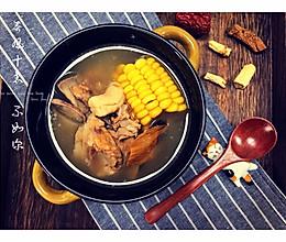 #洗手作羹汤#五指毛桃煲脊骨汤的做法