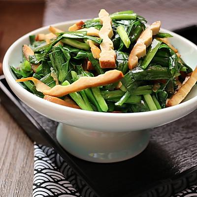 快手菜 |韭菜炒香干