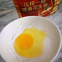 #多力金牌大厨带回家-天津站#官烧目鱼的做法图解3