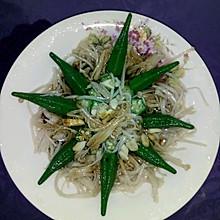 秋葵金针菇