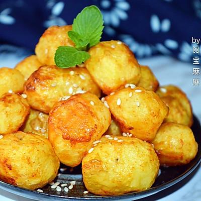 空气炸锅版奥尔良土豆