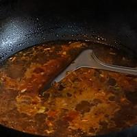 家庭版水煮牛肉的做法图解6
