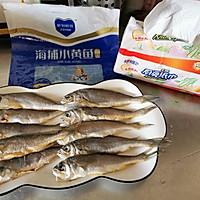 椒盐酥脆小黄鱼的做法图解1