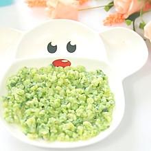 蔬菜虾肉粒粒面
