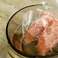 三文鱼杂蔬蒸糕的做法图解2