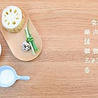 莲藕肉饼蒸蛋  宝宝辅食食谱的做法图解1
