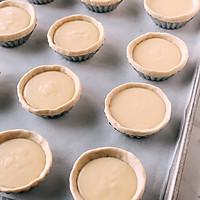 澳门葡式蛋挞   从蛋挞液到蛋挞皮,详解每个细节的做法图解16